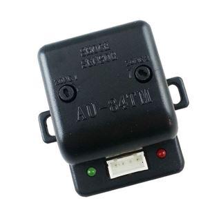 Picture of Dual Zone Piezo Shock Sensor